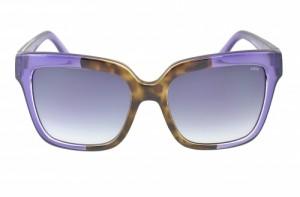 слънчеви очила online