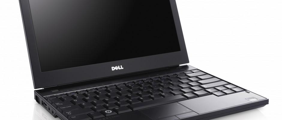 laptop-vtora-raka-pramatizam