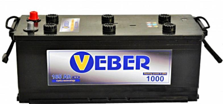 acumulator-veber-165ah