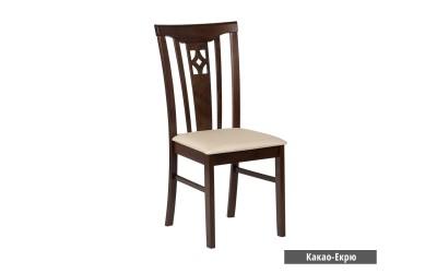 trapezen-stol-diego-kakao-ekru-400x250