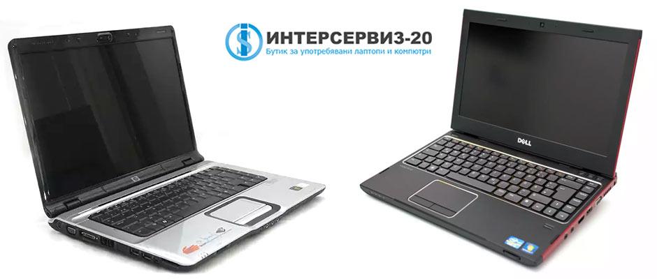 laptopi-vtora-raka